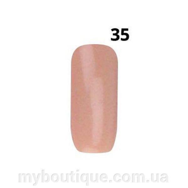 """Гель-лак maXmaR №035 """"Маисовый"""", 15 ml"""