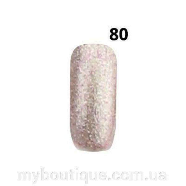 """Гель-лак maXmaR №080 """"Пшеничные блестки"""", 15 ml"""