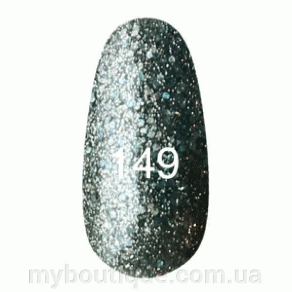 Гель лак для ногтей Kodi №149 8 мл