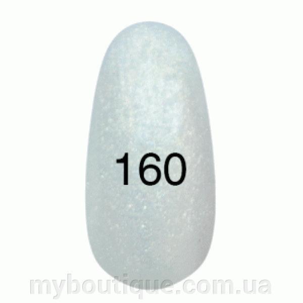 Гель лак для ногтей Kodi №160 8 мл