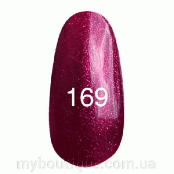 Гель лак для ногтей Kodi №169 8 мл