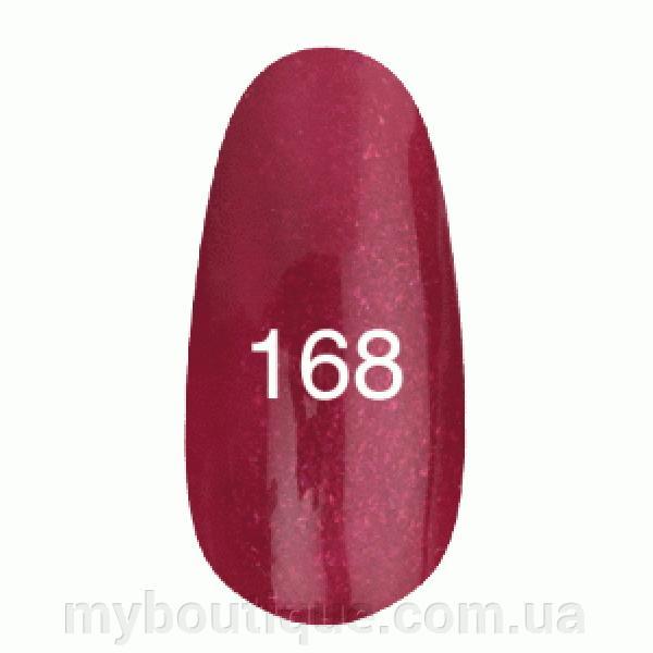 Гель лак для ногтей Kodi №168 8 мл