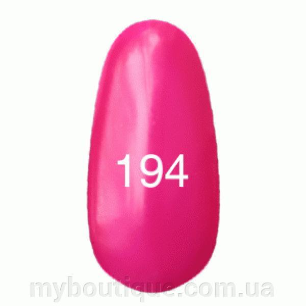 Гель лак для ногтей Kodi №194 8 мл