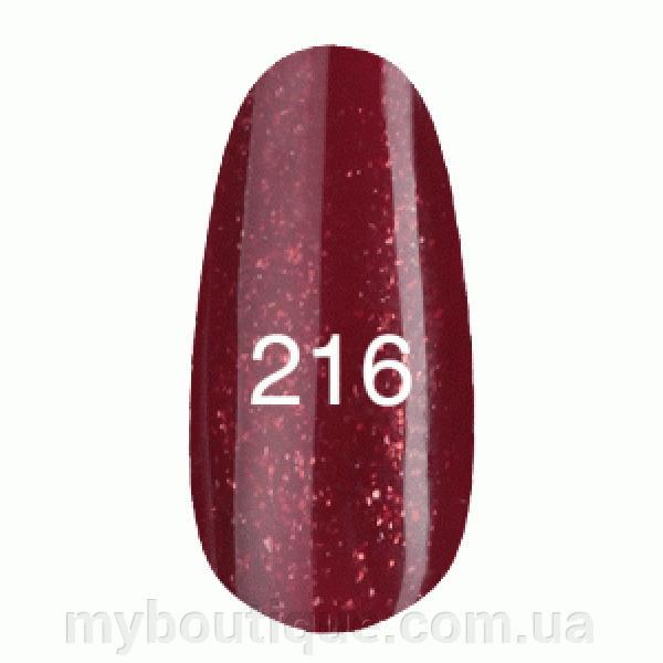 Гель лак для ногтей Kodi №216 8 мл