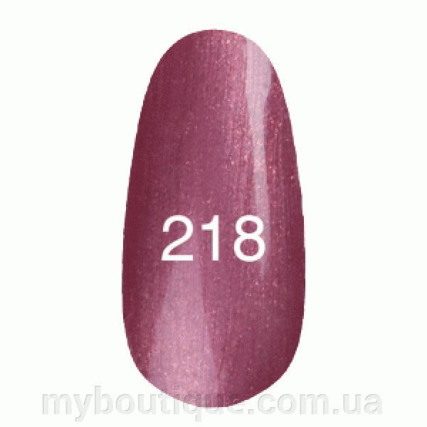 Гель лак для ногтей Kodi №218 8 мл