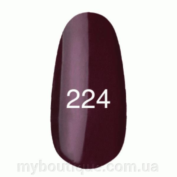 Гель лак для ногтей Kodi №224 8 мл