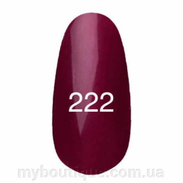 Гель лак для ногтей Kodi №222 8 мл