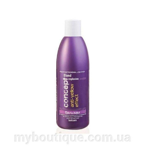 Оттеночный бальзам для седых волос, 300 мл Concept