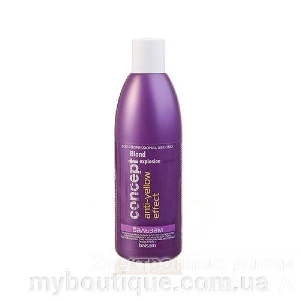 Оттеночный бальзам Эффект жемчужный блонд, 300 мл Concept - Оттеночные средства для волос на рынке Барабашова
