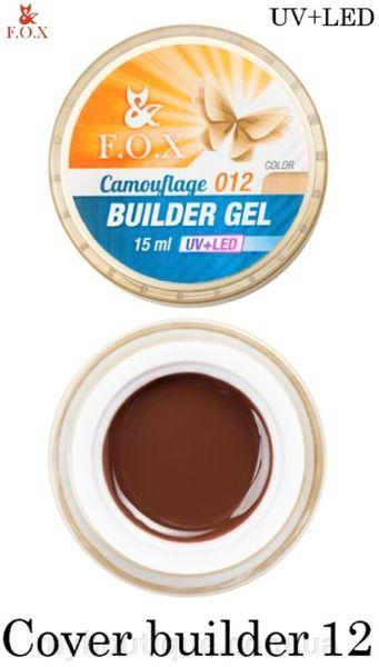 Камуфлирующий гель F. O. X Cover (camouflage) builder gel UV+LED 12 15 мл