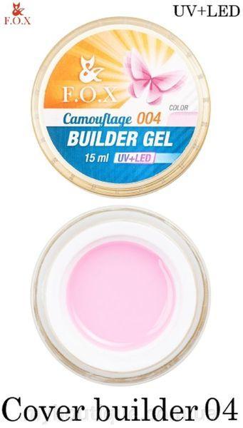 Камуфлирующий гель F. O. X Cover (camouflage) builder gel UV+LED 04 15 мл