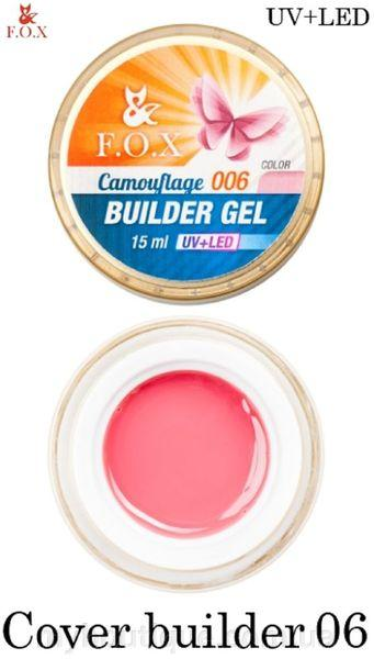 Камуфлирующий гель F. O. X Cover (camouflage) builder gel UV+LED 06 15 мл