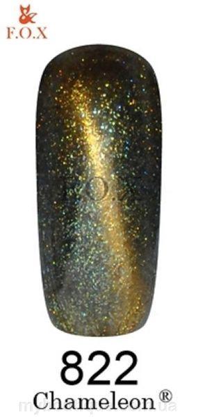 Гель-лак F. O. X Gold Chameleon №822 12 мл