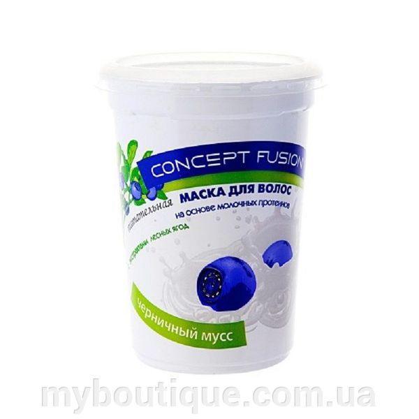 Черничный мусс питательная с экстрактом лесных ягод, 450 мл Concept
