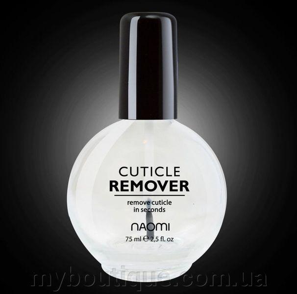 Средство для смягчения и удаления кутикулы / Сuticle Remover 75 ml