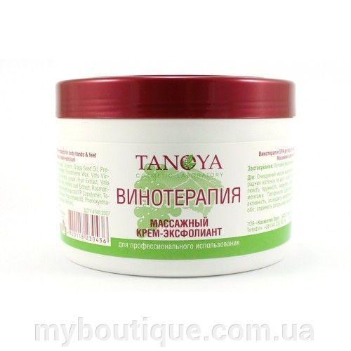 Массажный крем-эксфолиант TANOYA Вино терапия 500 мл