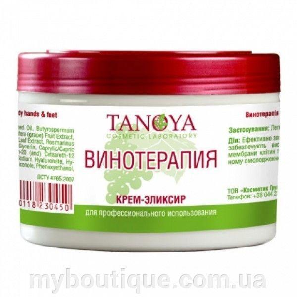 Крем-эликсир TANOYA Вино терапия 500 мл