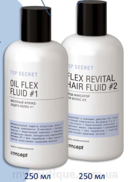 Масляный флюид-защита волос #1 (Oil flex fluid #1) 250 мл Concept