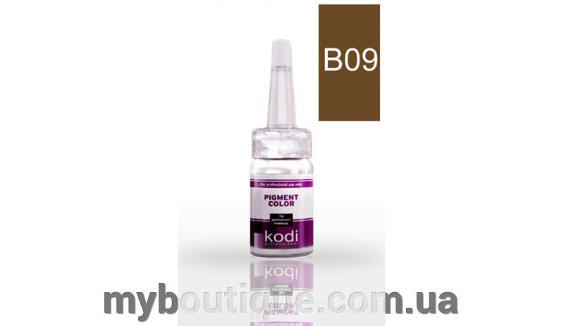 Пигмент для бровей B09 (Средне-коричневый) 10 мл Kodi