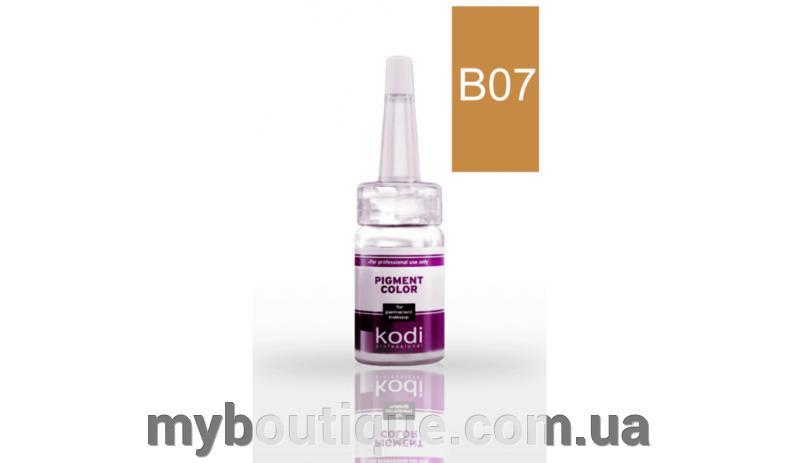 Пигмент для бровей B07 (Светло-коричневый) 10 мл Kodi