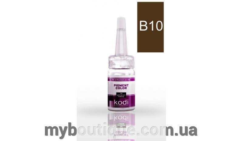 Пигмент для бровей В10 (Лесной орех) 10 мл Kodi