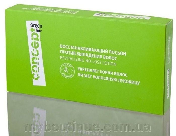 Восстанавливающий лосьон против выпадения волос 10 *10 мл Concept