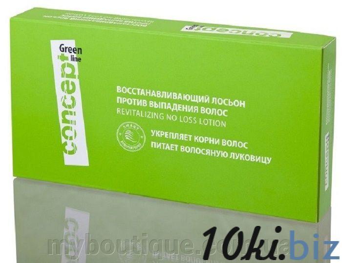 Восстанавливающий лосьон против выпадения волос 10 *10 мл Concept Лосьоны для волос в Украине