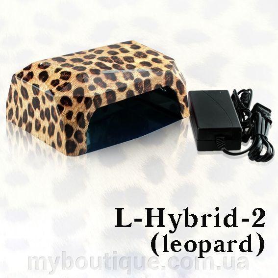Гибридная лампа для сушки ногтей: L-Hybrid-2 (leopard)