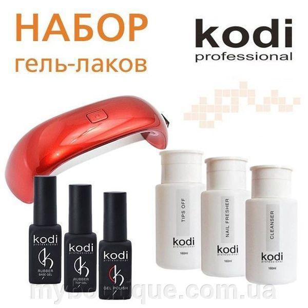 Старт набор гель-лаков Kodi с LED лампой