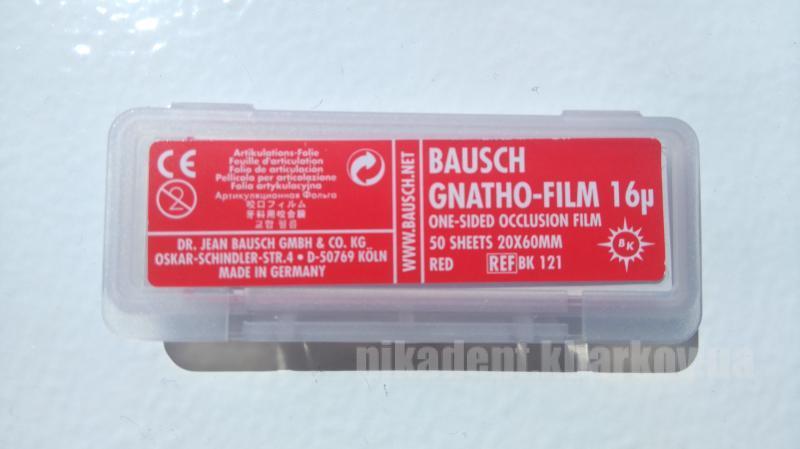 Фото Для зуботехнических лабораторий, АКСЕССУАРЫ, Артикуляционная бумага и окклюзионные спреи ВК121 Артикуляционная фольга односторонняя, красная (Bausch Gnatho-Film)