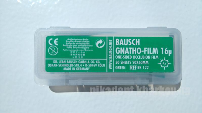 Фото Для зуботехнических лабораторий, АКСЕССУАРЫ, Артикуляционная бумага и окклюзионные спреи ВК122 Артикуляционная фольга односторонняя, зелёная (Bausch Gnatho-Film)
