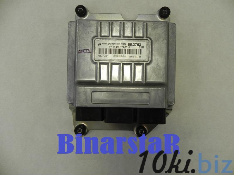 М240  блок управления электронный ТНВД ЯМЗ 656, 658, 534 купить в Беларуси - Блоки управления