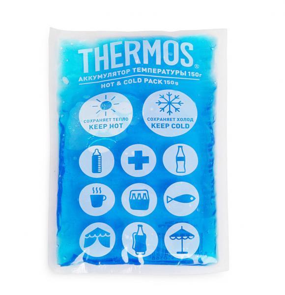 Аккумулятор холода и тепла Thermos GelPack, 1 шт, 150 гр.