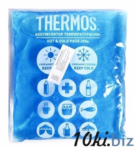 Аккумулятор холода и тепла Thermos GelPack, 1 шт, 350 гр. Аккумуляторы холода в России