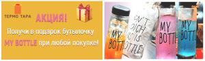 Фото  Сумка-холодильник Ezetil Professional 12, (черная/бежевая), 12 л.