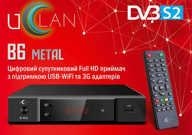 uClan B6 Full HD METAL.