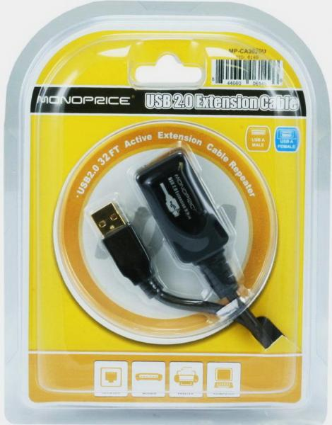 USB 2.0 активний кабель 10 метрів штекер - гніздо