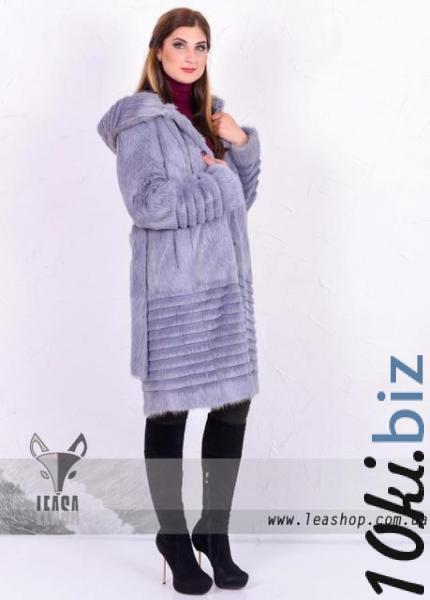 Яркая голубая шуба из натуральной нутрии Шубы из меха нутрии на Центральном рынке Харькова