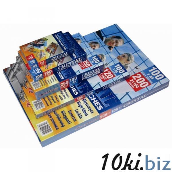 Пленка для ламинирования ARGO (уп. 100 шт.) (РАЗНЫЕ ФОРМАТЫ, ЦЕНЫ, см. подробнее)) купить в Беларуси - Расходные материалы для офиса