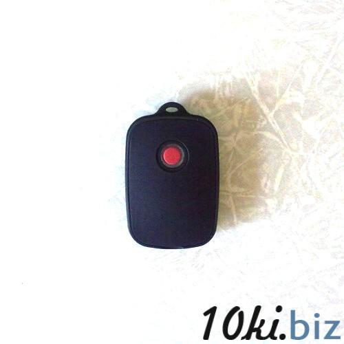 GSM жучок брелок Жучки для прослушки в Казахстане