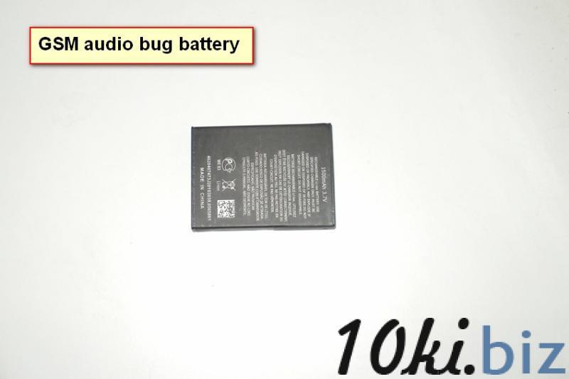 GSM жучок в стиле аккумулятора купить в Астане - Жучки для прослушки с ценами и фото