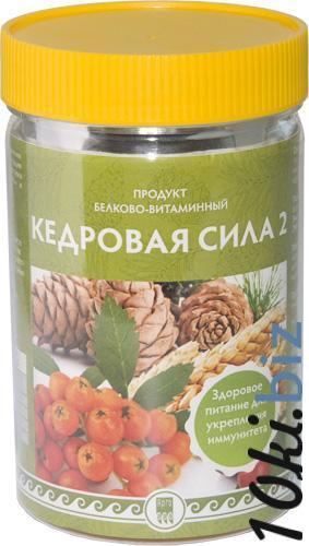 """Продукт белково-витаминный """"Кедровая сила-2"""" Витамины, витаминные комплексы в Самаре"""