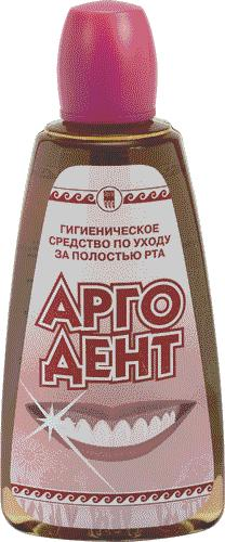 """Средство по уходу за полостью рта """"АргоДент"""", 200 мл"""
