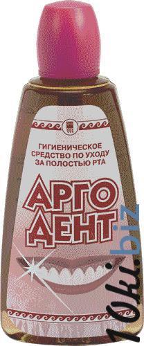 """Средство по уходу за полостью рта """"АргоДент"""", 200 мл Ополаскиватели для полости рта в Самаре"""