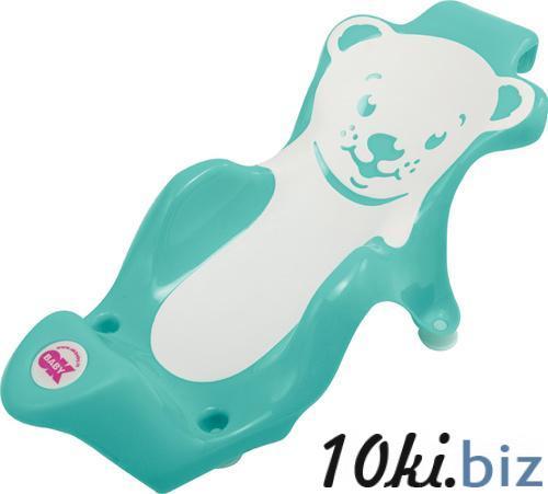 Горка для купания Buddy Детские ванночки, горки, нескользящие вкладки в Москве