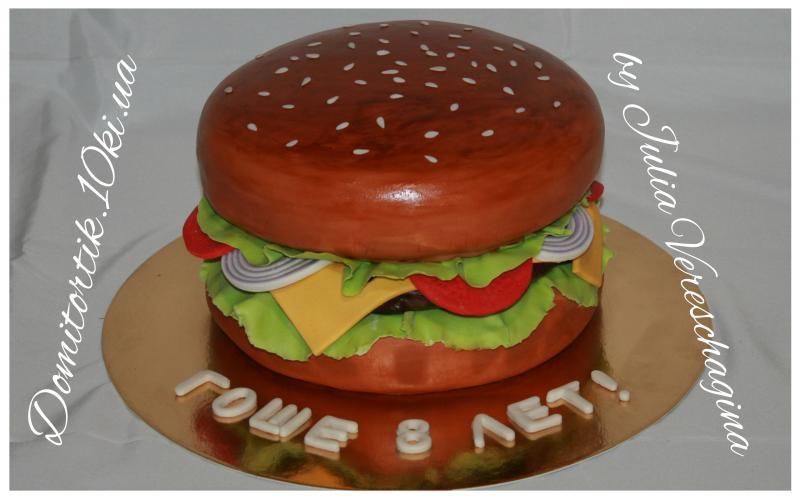 Торт Гамбургер (3D торт)