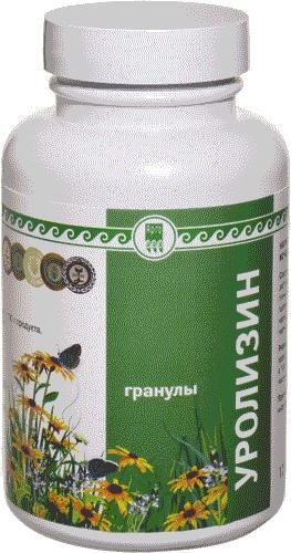 """Напиток чайный гранулированный """"Уролизин"""", 120 г"""