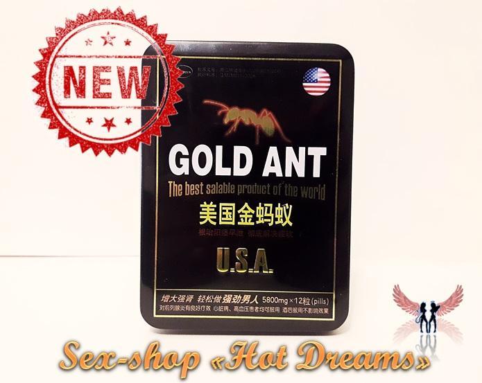 Фото Препараты для повышения потенции (капсулы, капли, таблетки, порошки)  Золотой Муровей USA для мужчин с высокой эффективностью