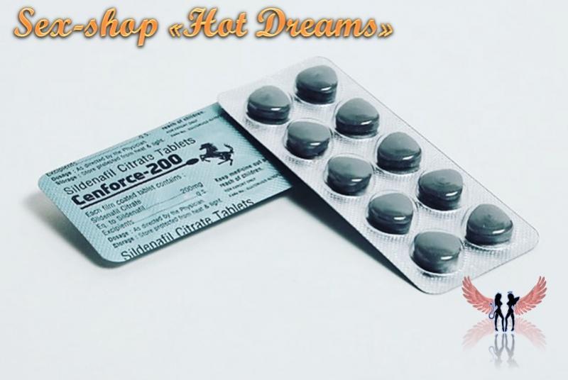 Виагра (Силденафил) мгновенное средство для возбуждения
