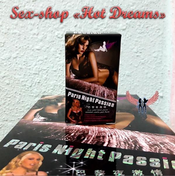 Фото Возбуждающие препараты для женщин (афродизиаки, капли, порошки, жвачки, таблетки, капсулы, крема) Женский возбудитель Парижские ночные страсти (Paris Night Passion)